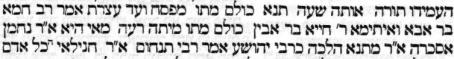 bYeb 62b 2