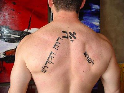 Trinity Tatt